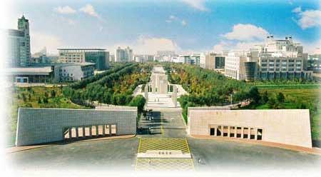 吉林大学现代远程教育招生简章