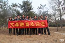 2012年6月研究生登山活动