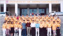 清华大学工商管理总裁研修班