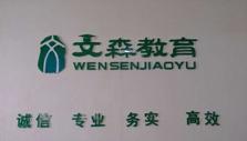 河南省高等教育自学考试2012年下半年报名考试日程安排(一)