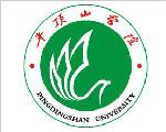 郑州成教报名2013年平顶山学院招生简章